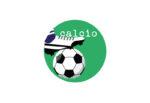 La Lazio vince, ma non convince in Coppa Italia. Batte il Parma e ai quarti se la vedrà con l'Atalanta